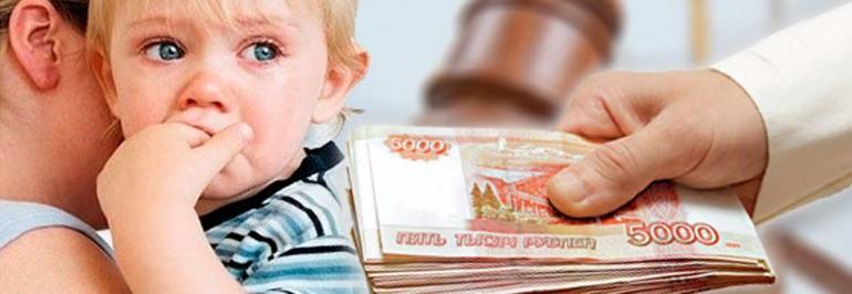 Взыскание алиментов через суд в Самаре, помощь юриста, услуги адвоката.