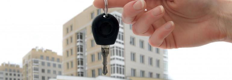 Регистрация прав на недвижимое имущество.
