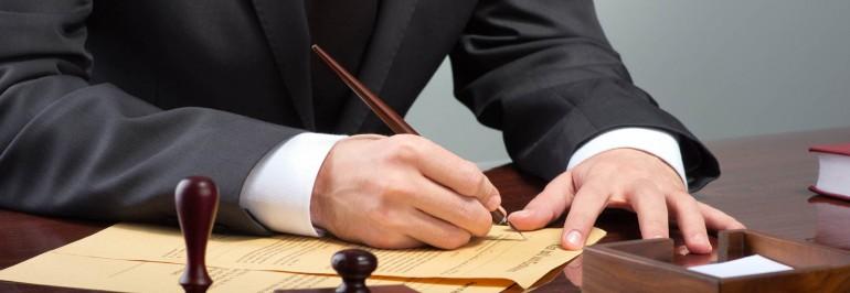 Юридические услуги в Самаре.