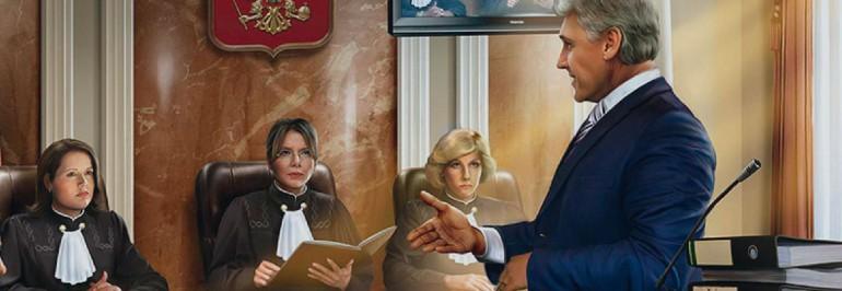 Юридические услуги — представительство в арбитражном суде, арбитражные юристы, адвокаты Самара